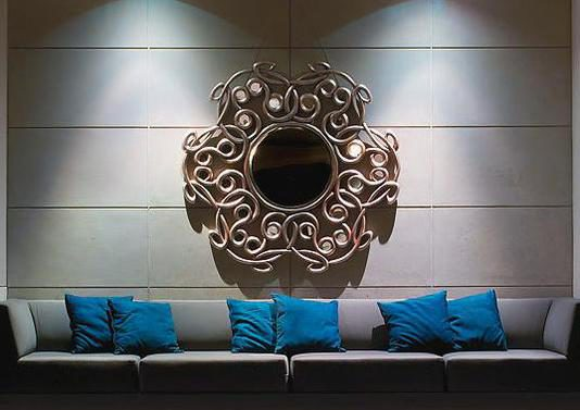 Superbe miroir au style baroque pour votre salon